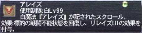 20120916_03.jpg