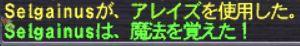 20120916_05.jpg