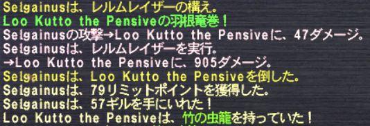 20120917_03.jpg