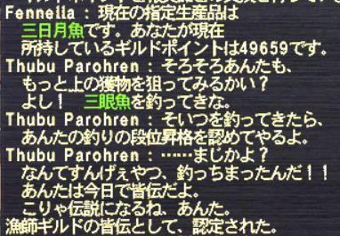20120923_02.jpg