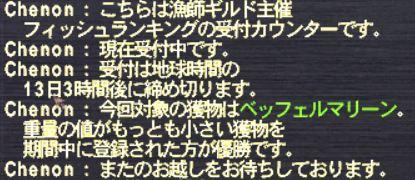 20120923_03.jpg