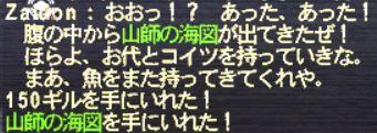20120928_01.jpg