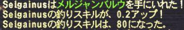 20120930_01.jpg