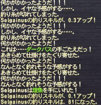 20121001_02.jpg
