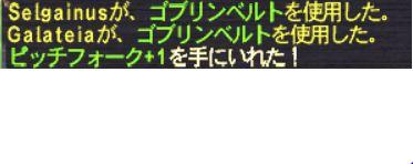 20121022_01.jpg