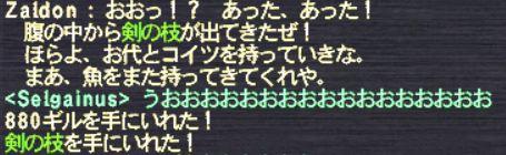 20121026_01.jpg