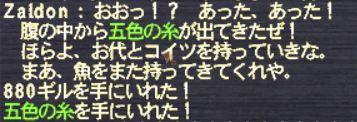 20121026_02.jpg