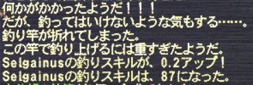 20121027_01.jpg