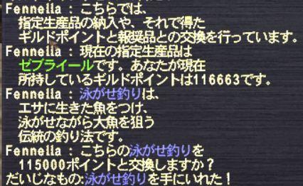 20121130_01.jpg