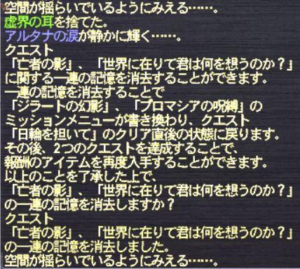 20121211_01.jpg