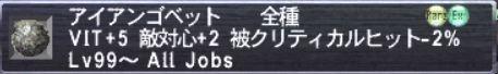 20121229_04.jpg
