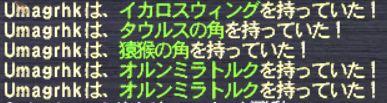 20130102_01.jpg