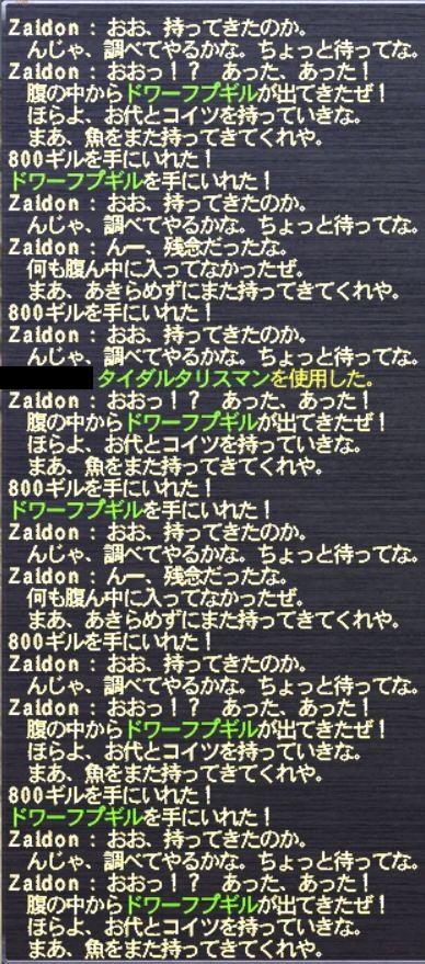 20130104_01.jpg
