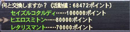 20130104_02.jpg