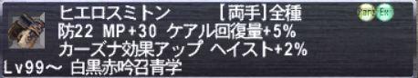 20130107_01.jpg