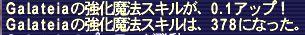 20130109_01.jpg