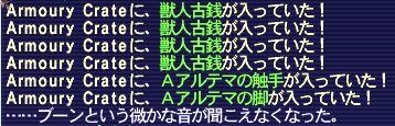 201301122_01.jpg