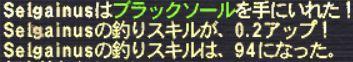 20130112_01.jpg