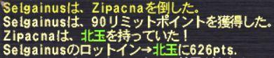 20130113_01.jpg