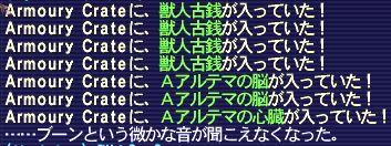 20130118_02.jpg