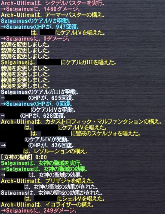 20130118_05.jpg