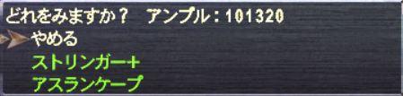20130125_01.jpg