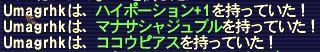 20130127_01.jpg