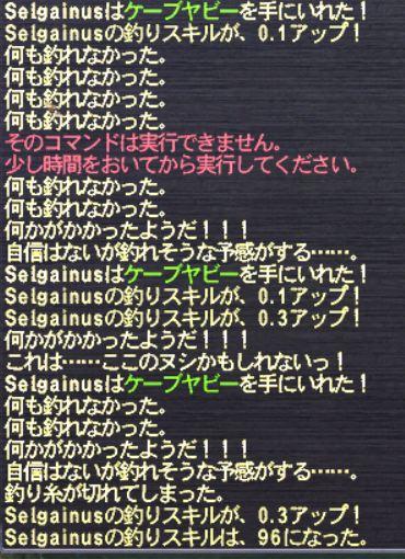 20130130_02.jpg