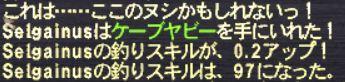 20130209_03.jpg