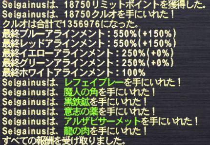 20130215_03.jpg
