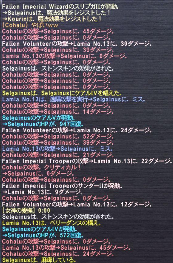 20130220_04.jpg