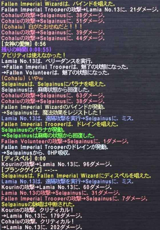 20130220_05.jpg