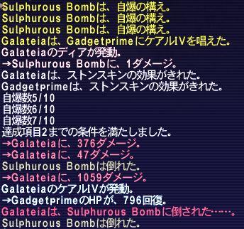 20130224_01.jpg