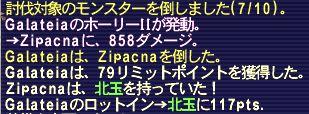 20130224_02.jpg