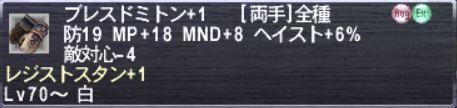 20130228_03.jpg