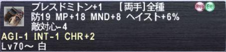 20130305_01.jpg