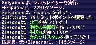 20130305_03.jpg