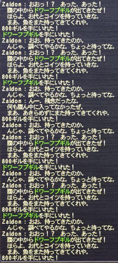 20130316_01.jpg