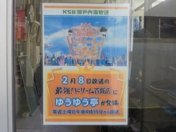 みそラーメン500円