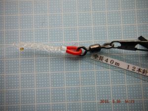 012_convert_20130320165959.jpg