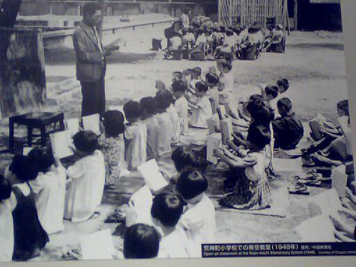 Aozora_1948.jpg
