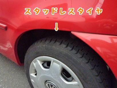 P1110343_convert_20120514200119.jpg