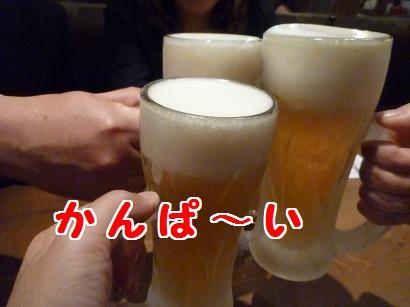 P1110385_convert_20120519152758.jpg
