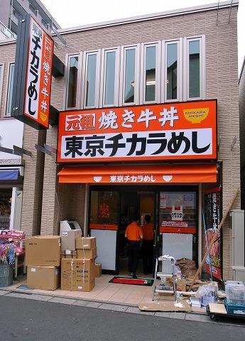 2012-04-25 シブヤ 024