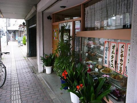 2012-04-25 シブヤ 001