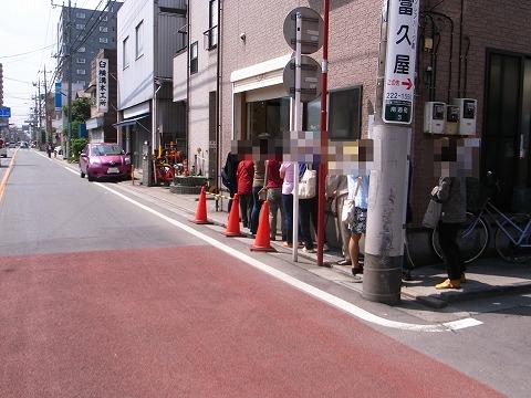 2012-04-28 とーくん 001