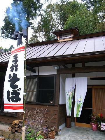 2012-05-10 ほ 005