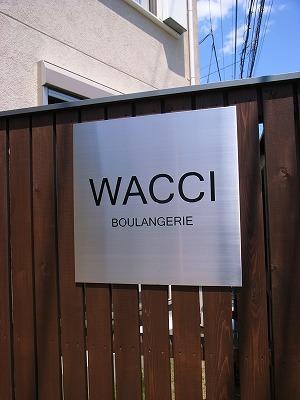 2012-05-16 WACCI 001