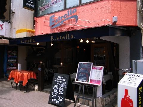 2012-05-24 E strella 002
