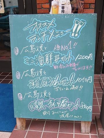 2012-05-25 メープル 002